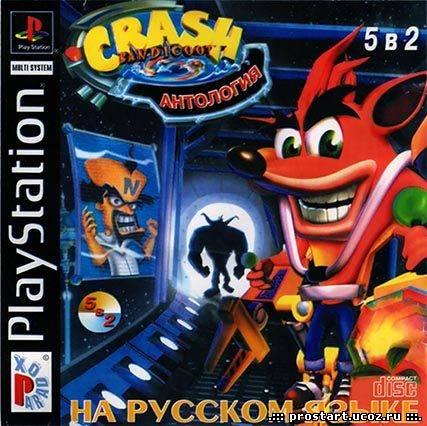 игры Playstation 1 скачать торрент - фото 5