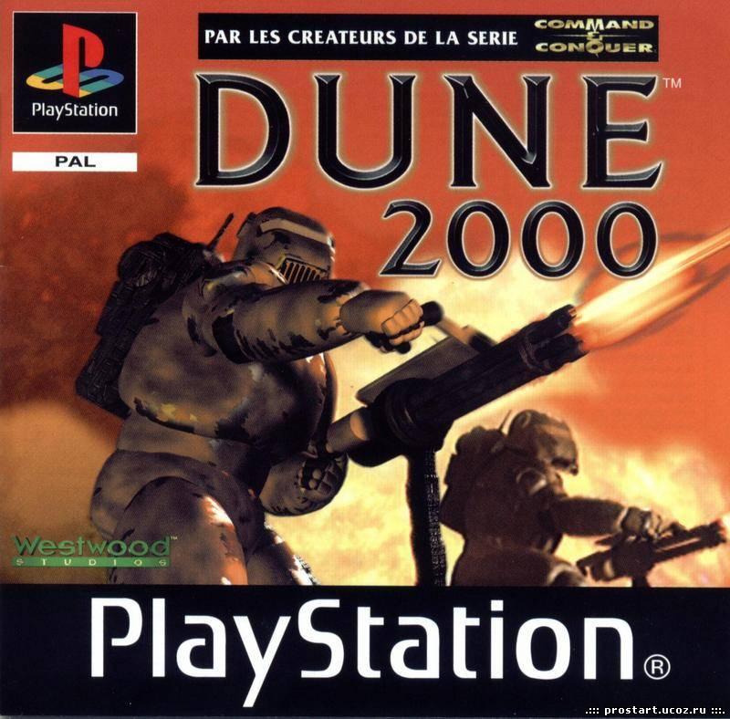 dune 2000 скачать iso: