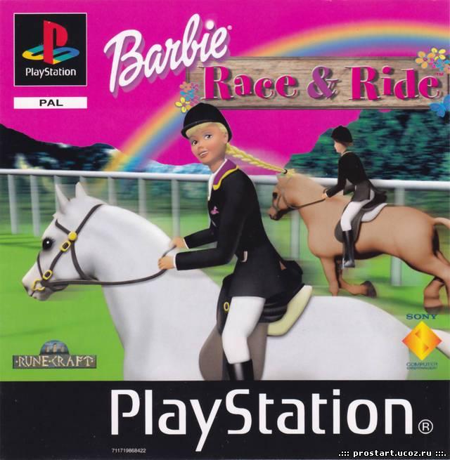 барби и лошадь игра скачать торрент